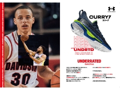 "『UA Curry 7 ""DUB NATION""』12月14日(土)発売!"