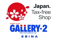 GALLERY・2海老名店 4/1より免税対応が始まりました!