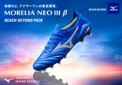 【REACH BEYOND PACK】 MORELIA NEO 3 β JAPAN発売! 2020年6月26日